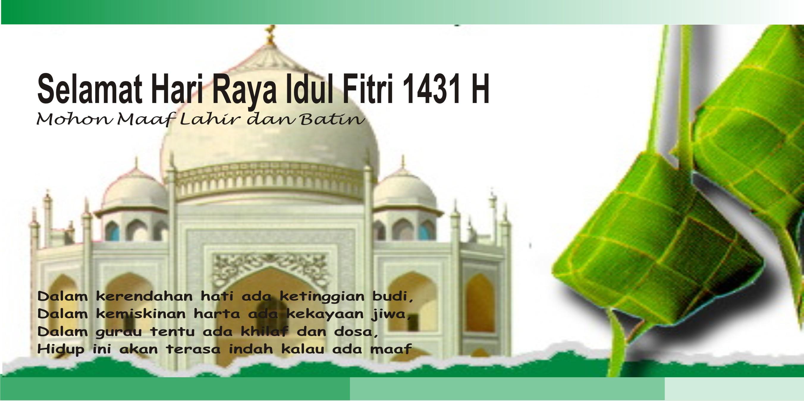 Kartu Selamat Hari Raya Idul Fitri 1433 H Walhi Jawa Barat | Apps ...
